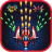 icon Falcon Squad 68.6