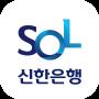 icon com.shinhan.sbanking