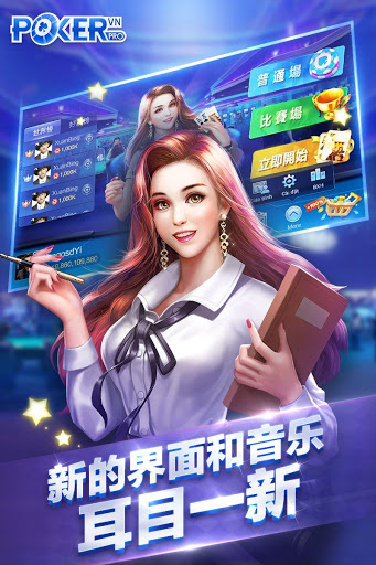 Texas Holdem Chinese