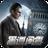 icon Mafia City 1.3.833