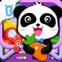 icon com.sinyee.babybus.shopping