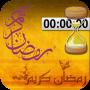 icon Ramadan 2017 Countdown