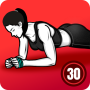 icon Plank Workout - 30 Days Plank Challenge Free