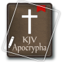 icon Bible KJV with Apocrypha
