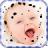icon ShakemyApp 1.2