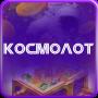 icon Cosmolot