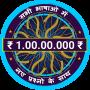 icon KBC 2021 - Hindi & English Quiz Game