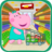 icon Baba supermark 2.7.8