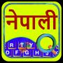 icon Quick Nepali keyboard