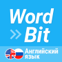 icon net.wordbit.enru