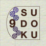 icon Sudoku (Oh no! Another one!)