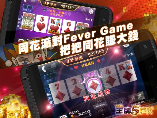 5PK by gametower