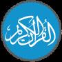 icon com.QuranReading.qurannow