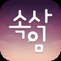 icon com.heeyoung.whisper