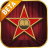 icon CINE-BOOKS 0.9.4.29