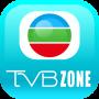 icon TVB Zone