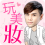 icon com.nineyi.shop.s000770