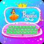 icon Princess Computer - Educational Computer Game