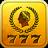 icon Caesars Slots 1.85