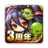 icon jp.co.alphapolis.games.remonster 5.0.1