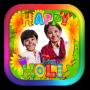 icon Holi festival photo frame 2017