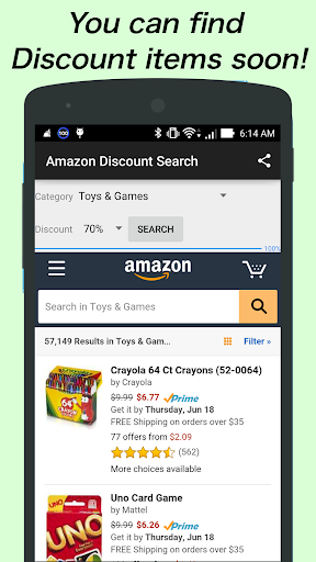 Discount Shopping for Amazon