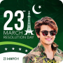 icon 23 March Pakistan Day Photo Frames 2021