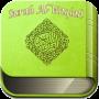 icon Surah Al Waqiah