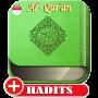 icon AL-QURAN &TERJEMAHAN INDONESIA