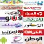 icon الصحف المصرية