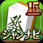 icon JANNAVI Mahjong FREE