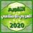 icon com.friends.jordan.calender 7.0.1