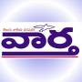 icon Vaartha Telugu Daily Newspaper