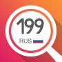 icon Все коды регионов