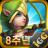 icon com.igg.castleclash_kr 1.8.5