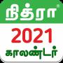 icon Nithra Tamil Calendar
