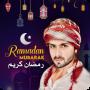 icon Ramadan Mubarak Photo Frames 2021