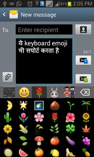 EazyType Nepali input Keyboard