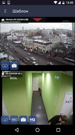 Video Surveillance TRASSIR
