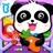 icon Supermarket 8.13.10.01