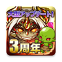 icon jp.co.alphapolis.games.remonster