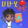 icon Habesha Kids - Learn Amharic/English, Numbers&Game