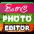 icon Sinhala Photo Editor 4.32