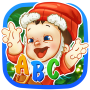icon Baby Gnome (game for babies)