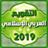 icon com.friends.jordan.calender 6.0.3