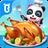icon com.sinyee.babybus.restaurant 8.36.00.07