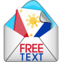 icon SMSF - Free SMS To Philippines