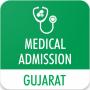 icon Gujarat Medical Admission 2017