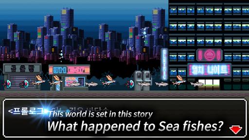 인류 대재앙 키우기 - 생선 사랑해