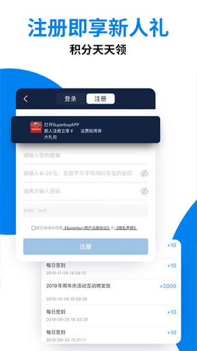 Superbuy购物(dotdotbuy)-淘宝代购平台